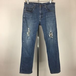 """Distressed Levis Strauss & Co Women's Jeans 32"""""""